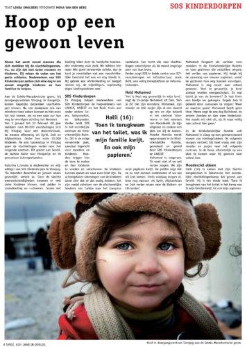 Syrie krant LR-6