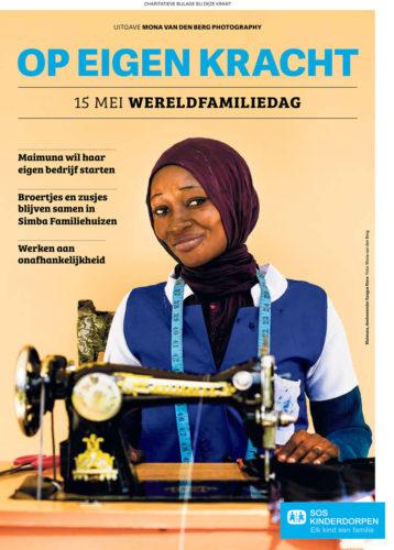 SOS Kinderdorpen juni 2019- Mona van den Berg-4