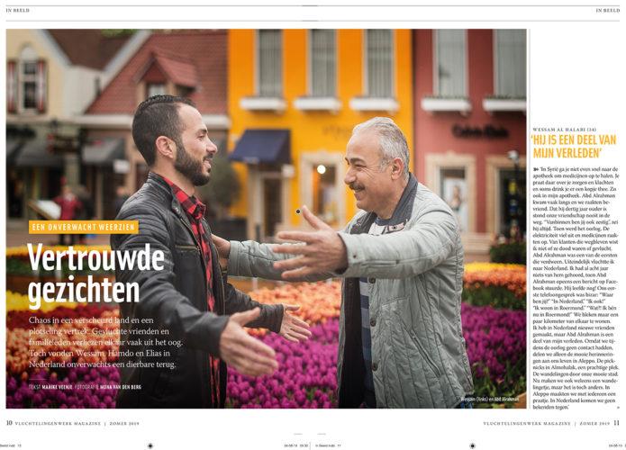 in beeld vluchtelingenwerk magazine 1
