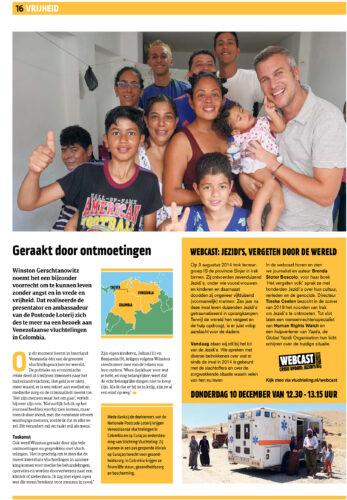 StichtingVluchteling_LR_compleet-16