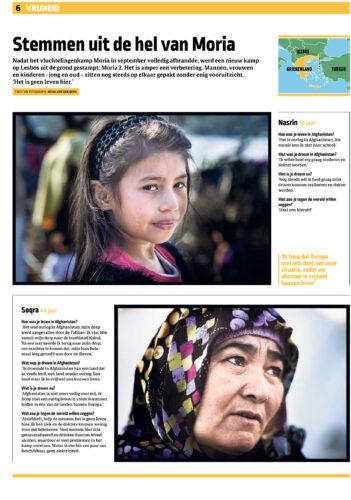 StichtingVluchteling_LR_compleet-6